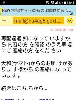 _20170905_114825.JPG